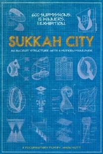 Sukkah City - Poster / Capa / Cartaz - Oficial 1