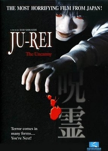 Ju-rei: The Uncanny - Poster / Capa / Cartaz - Oficial 1