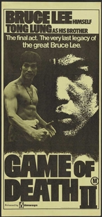 Jogo da Morte 2 - Poster / Capa / Cartaz - Oficial 2