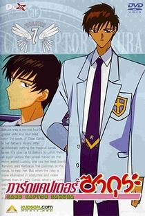 Sakura Card Captors (1ª Temporada) - Poster / Capa / Cartaz - Oficial 20