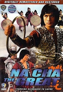 Na Cha The Great - Poster / Capa / Cartaz - Oficial 1