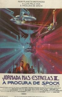 Jornada nas Estrelas III: À Procura de Spock - Poster / Capa / Cartaz - Oficial 2