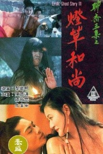 Erotic Ghost Story III - Poster / Capa / Cartaz - Oficial 1