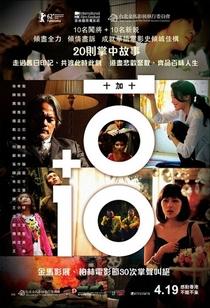 10 + 10 - Poster / Capa / Cartaz - Oficial 1