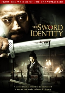 The Sword Identity - Poster / Capa / Cartaz - Oficial 2