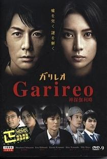 Galileo (1ª Temporada) - Poster / Capa / Cartaz - Oficial 1