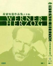 A Defesa sem Precedentes do Forte Deutschkretz - Poster / Capa / Cartaz - Oficial 1