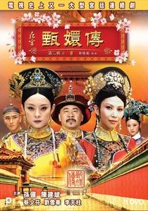 Imperatrizes no Palácio - Poster / Capa / Cartaz - Oficial 8