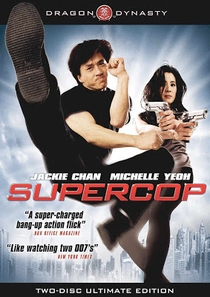 Police Story 3 - Supercop - Poster / Capa / Cartaz - Oficial 5