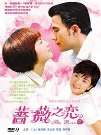 The Rose - Poster / Capa / Cartaz - Oficial 8
