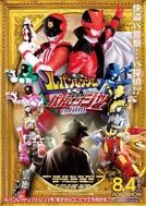 Kaitou Sentai Lupinranger VS Keisatsu Sentai Patranger en Film (快盗戦隊ルパンレンジャーVS警察戦隊パトレンジャー en film)