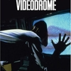 Crítica do Videodrome - A Síndrome do Vídeo: Clássico do terror sci-fi