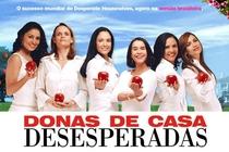 Donas de Casa Desesperadas - Poster / Capa / Cartaz - Oficial 1