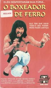 O Boxeador de Ferro - Poster / Capa / Cartaz - Oficial 1