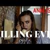 EVE DE VOLTA A INVESTIGAÇÃO DA VILLANELLE? | KILLING EVE 2X02 ANÁLISE DO EPISÓDIO