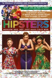 Hipsters  - Poster / Capa / Cartaz - Oficial 1