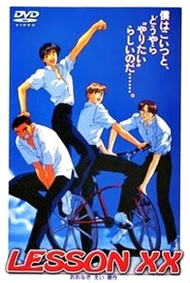 Lesson XX - Poster / Capa / Cartaz - Oficial 1