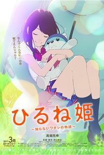 Hirune Hime: Shiranai Watashi no Monogatari - Poster / Capa / Cartaz - Oficial 2