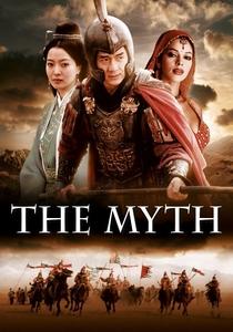 O Mito - Poster / Capa / Cartaz - Oficial 7