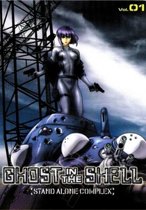 Ghost in the Shell: Stand Alone Complex - Poster / Capa / Cartaz - Oficial 3