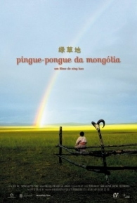 Pingue-Pongue da Mongólia - Poster / Capa / Cartaz - Oficial 1