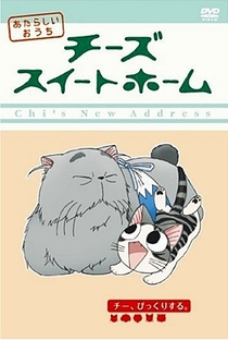 Chi's Sweet Home (2ª Temporada) - Poster / Capa / Cartaz - Oficial 1