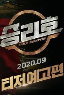 Nova Ordem Espacial - Poster / Capa / Cartaz - Oficial 7