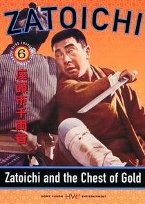 Zatoichi and the Chest of Gold - Poster / Capa / Cartaz - Oficial 2