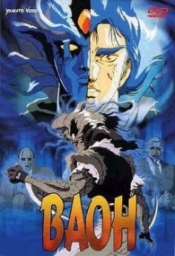 Baoh Raihousha - Poster / Capa / Cartaz - Oficial 1