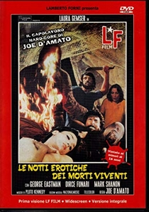 Erotic Nights of the Living Dead - Poster / Capa / Cartaz - Oficial 4