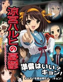 A Melancolia de Suzumiya Haruhi. - Poster / Capa / Cartaz - Oficial 3