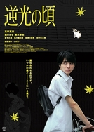 The Time of Backlights (Gyakkô no Koro)