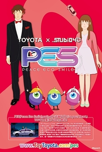 PES: Peace Eco Smile - Drive Your Heart - Poster / Capa / Cartaz - Oficial 1