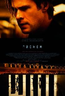 Hacker - Poster / Capa / Cartaz - Oficial 2