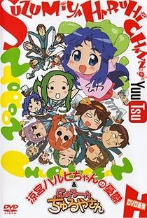 Nyoro-n Churuya-san - Poster / Capa / Cartaz - Oficial 1