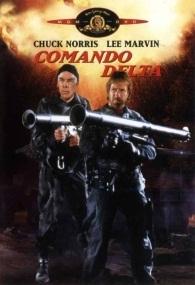 Comando Delta - Poster / Capa / Cartaz - Oficial 2
