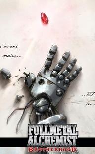Fullmetal Alchemist: Brotherhood - Poster / Capa / Cartaz - Oficial 1