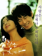 Lost in Love (Sarang-eul nochida)