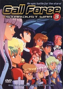 Gall Force 3: Stardust War - Poster / Capa / Cartaz - Oficial 1