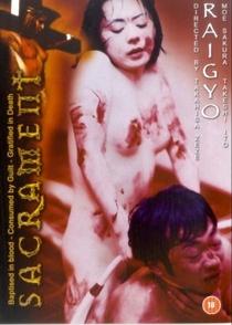 Raigyo - Poster / Capa / Cartaz - Oficial 3
