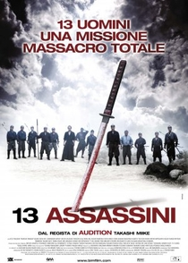 13 Assassinos - Poster / Capa / Cartaz - Oficial 9