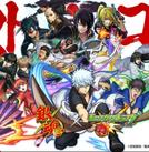 Gintama: Monster Strike-hen - ONA (銀魂 ~モンスターストライク編)