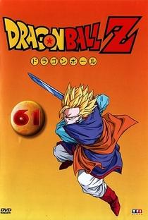 Dragon Ball Z (8ª Temporada) - Poster / Capa / Cartaz - Oficial 18