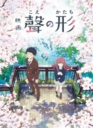 A Voz do Silêncio (Koe no Katachi / 聲の形)