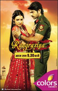Rangrasiya - Poster / Capa / Cartaz - Oficial 1