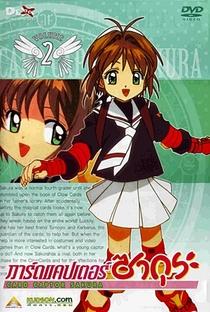 Sakura Card Captors (1ª Temporada) - Poster / Capa / Cartaz - Oficial 14