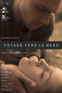 Voyage vers la mère - Poster / Capa / Cartaz - Oficial 1