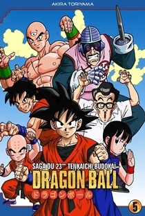 Dragon Ball (5ª Temporada) - Poster / Capa / Cartaz - Oficial 13