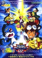Digimon Adventure 02: Digimon Hurricane Touchdown! Supreme Evolution! The Golden Digimentals