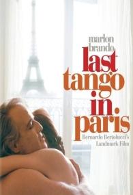 Último Tango em Paris - Poster / Capa / Cartaz - Oficial 2